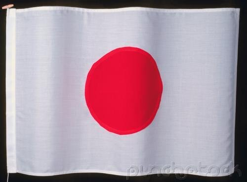 Japan History - From Early Settlements 660 To The Present