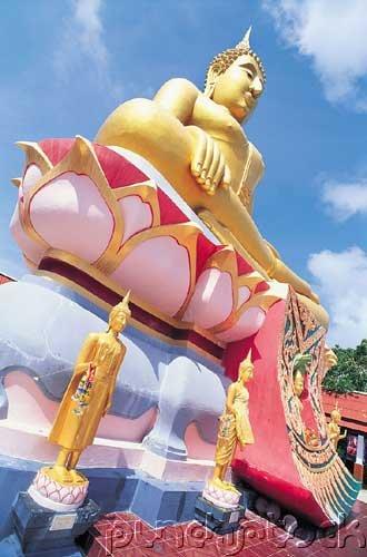 Curriculum Design & Instruction To Teach About Buddha