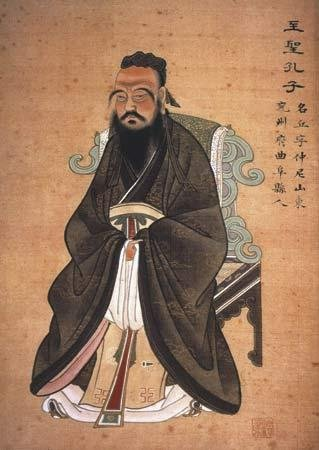 The Story Of Confucius - Chinese Philosopher