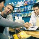 A Marketing Approach - Intermediaries & Partnerships
