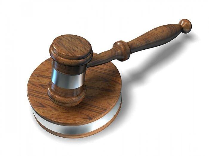 Job Security & Industrial Jurisprudence
