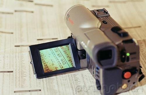 Curriculum Design & Instruction To Teach Video Camera Technology