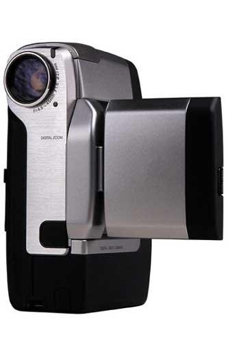 Video Camera Technology - Image Sensors