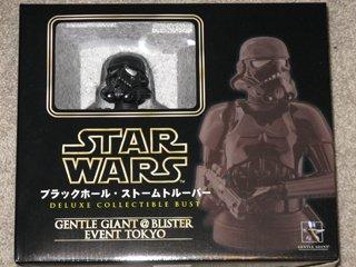 Star Wars Blackhole Stormtrooper Bust Gentle Giant