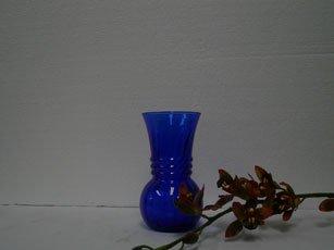Cobalt Blue Ridged Vase
