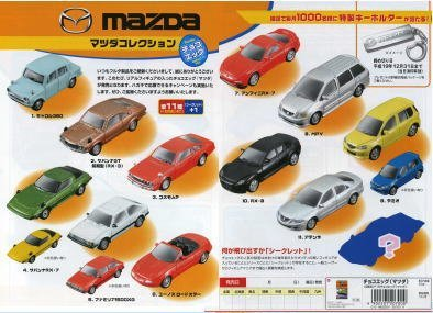 Furuta Choco Egg Series Mazda Miniature Car Model Vol. 1 Set of 14
