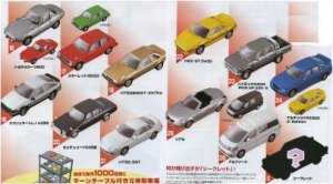 Furuta Choco Egg Series Toyota Miniature Car Model Vol. 2 Set of 16