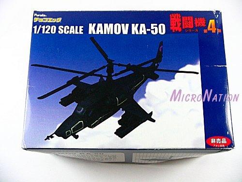 Furuta Warplane Vol.4 Russian Kamov Ka-50 1/120 Premium