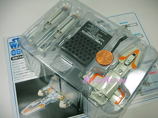 F-toys 1/144 Star Wars Vol.2 Y-wing Fighter Body Shell