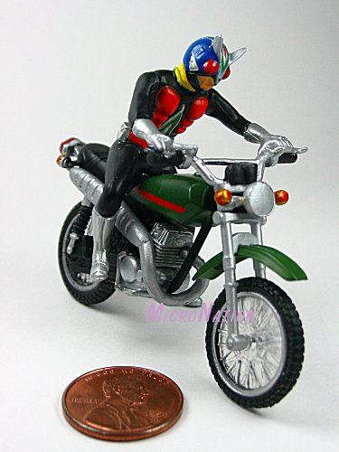 Bandai Rider Machines Chronicle Best Gashapon Figure - Riderman Machine (Riderman)