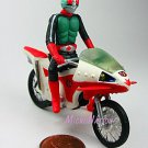 Bandai Rider Machines Chronicle Best Gashapon Figure - New Cyclone 2 (Kamen Rider Two)