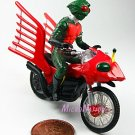 Bandai Rider Machines Chronicle Best Gashapon Figure - Jungler (Kamen Rider Amazon)