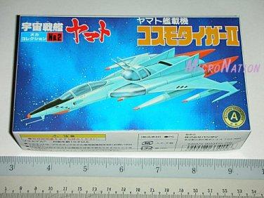 Bandai Space Cruiser Yamato / Star Blazers Argo Miniature Plastic Model #02 EDF Cosmo Tiger II