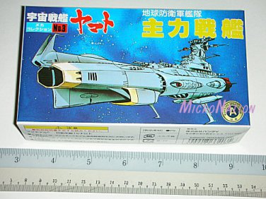 Bandai Space Cruiser Yamato / Star Blazers Argo Miniature Plastic Model #03 EDF Main Battleship