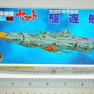 Bandai Space Cruiser Yamato / Star Blazers Argo Miniature Plastic Model #12 EDF Frigate