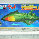 Bandai Space Cruiser Yamato / Star Blazers Argo Miniature Plastic Model #15 Gamilon Destroyer