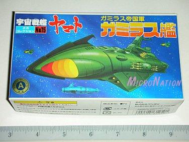Bandai Space Cruiser Yamato / Star Blazers Argo Miniature Plastic Model #15 Gamilon Destroyer