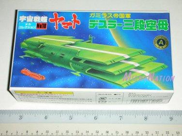 Bandai Space Cruiser Yamato / Star Blazers Argo Miniature Plastic Model #18 Gamilon Tri-Deck Carrier