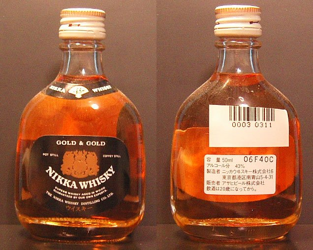 NIKKA GOLD & GOLD JAPANESE WHISKEY 50 ml miniature