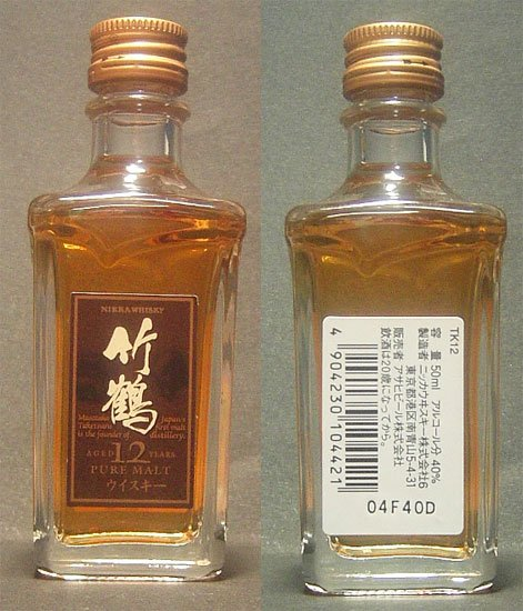 NIKKA MASATAKA PURE MALT 12 y WHISKY small bottle 50ml