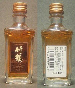 NIKKA MASATAKA PURE MALT 12 y WHISKY small bottle 50ml