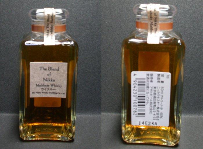 NIKKA MALT BASE Japanese Whisky 50 ml miniature bottle