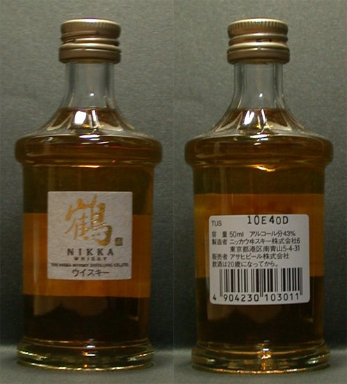 NIKKA TSURU Japanese whisky small 50 ml mini bottle