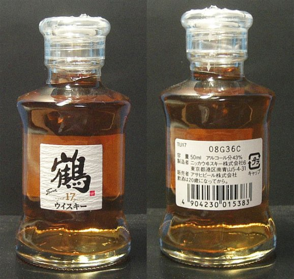 NIKKA TSURU 17 yo Japanese whisky SLIM 50 ml miniature