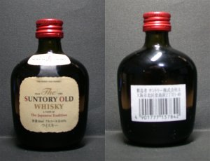 SUNTORY OLD Japanese Tradition whisky miniature bottle 50 ml