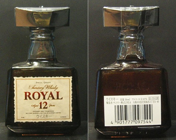 SUNTORY ROYAL whisky 12 yo 50 ml miniature NEW LABEL