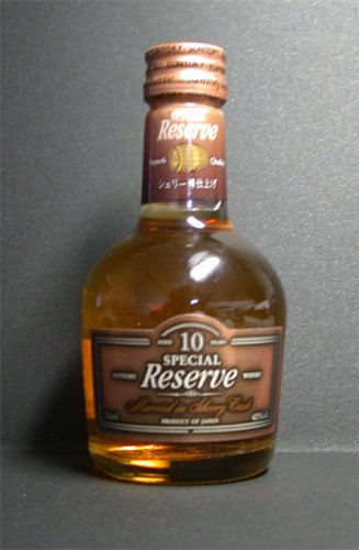 SUNTORY RESERVE whisky 10 yo cherry small bottle 50 ml