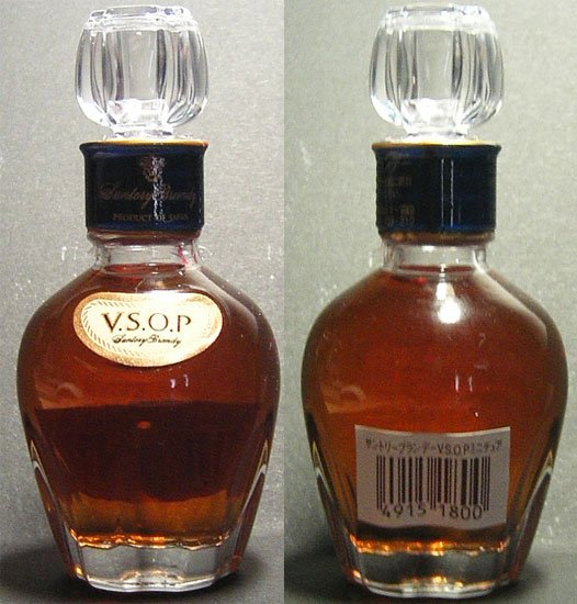 SUNTORY VSOP BRANDY small 50 ml miniature glass bottle