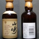 SUNTORY YAMAZAKI aged 12 malt whisky small bottle 50ml