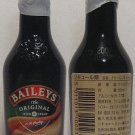 BAILEYS IRISH CREAM LIQUEUR 50 ml mini bottle JAPAN