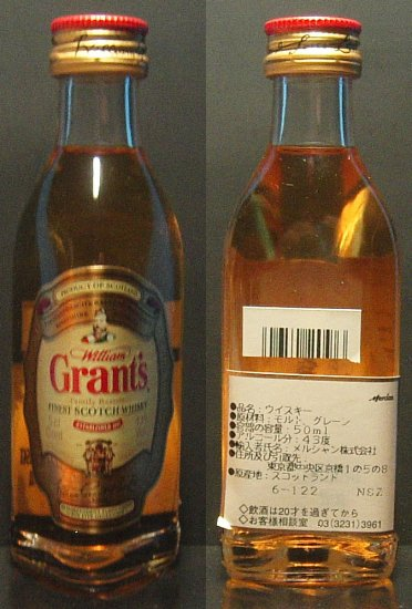 GRANT'S SCOTCH WHISKY miniature 50 ml JAPAN