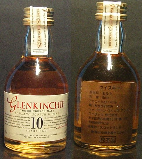 GLENKINCHIE LOWLAND SCOTCH WHISKY 10 yo 50ml mini JAPAN