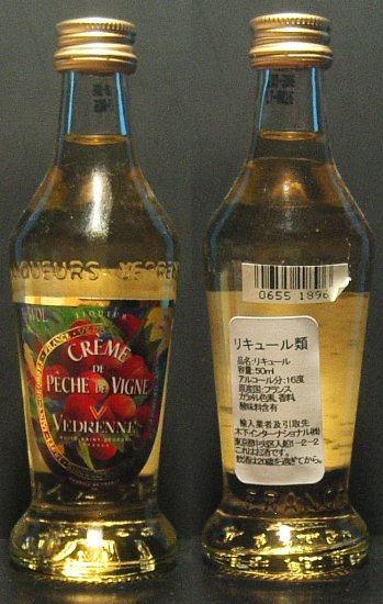 CREME DE PECHE VIGNE VEDRENNE LIQUEUR 50 ml mini JAPAN