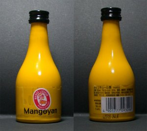 MANGOYAN MANGO LIQUEUR small 50 ml mini bottle JAPAN