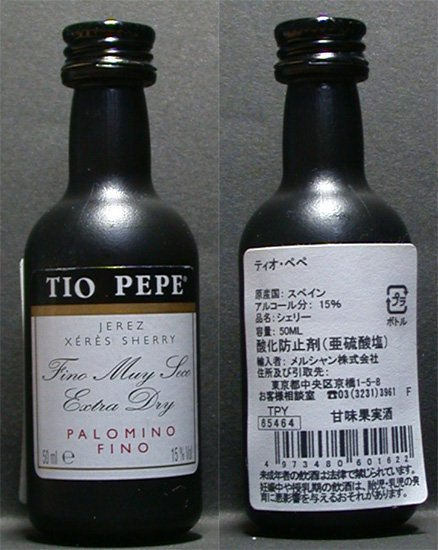 TIO PEPE XERES SHERRY small 50ml miniature bottle JAPAN