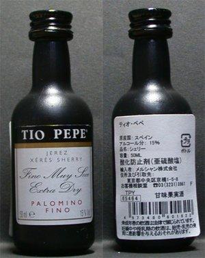 TIO PEPE XERES SHERRY small 50ml miniature bottle JAPAN