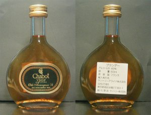 CHABOT VSOP DELUXE BRANDY ARMAGNAC 50 ml bottle JAPAN