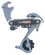 6, 7 speed (18, 21 speed)   Rear DERAILLEUR for bicycle. Axle mount. ... SHIMANO