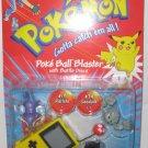Pokemon RARE Yellow Poke Ball Blaster Rattata #19, Geodude #74, Gengar #94