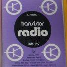 SAMS Transistor Radio Series MANUAL(TSM-140) Electronics Only Manual 1973
