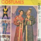 Japanese Robe Karate Costume Pattern McCalls 2940 Sizes L, XL Uncut
