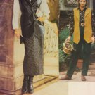 Vogue Sport 8728 Sewing Pattern Trousers Pants Skirt Vest Sizes 12 14