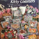American School of Needlework 3201 A Dozen Kitty Coasters Plastic Canvas Pattern