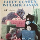 Kitty Covers in Plastic Canvas  Designed by Veronica Altman Kathy Flook Leisure Arts 1417