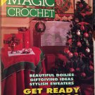 Magic Crochet Pattern Magazine Number 92 October 1994 Christmas decor