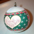 Hallmark 1981 Mother & Dad Satin Ball Ornament
